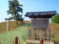 奈良若草山3重目・鶯塚遺跡