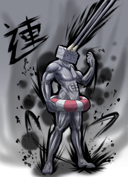 連装砲ちゃん1