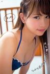 AKB48 永尾まりや セクシー ビキニ水着 おっぱいの谷間 顔アップ カメラ目線 誘惑 高画質エロかわいい画像9163