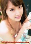 AKB48 永尾まりや セクシー ビキニ水着 おっぱいの谷間 顔アップ カメラ目線 猫目 誘惑 高画質エロかわいい画像9168 総選挙顔射用ポスター