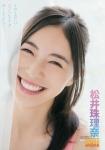 SKE48 松井珠理奈 セクシー 笑顔 顔アップ カメラ目線 美少女 高画質エロかわいい画像9191