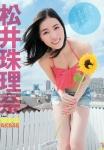 SKE48 松井珠理奈 セクシー オナペット 胸チラ ホットパンツ カメラ目線 誘惑 高画質エロかわいい画像9194