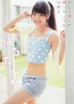SKE48 二村春香 セクシー おへそ 太もも ポニーテール 笑顔 カメラ目線 爽やか 高画質エロかわいい画像9202