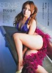 元SDN48 野呂佳代 セクシー ビキニ水着 おっぱいの谷間 ムチムチ 太もも 挑発ポーズ 高画質エロかわいい画像9236