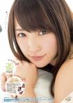AKB48 川栄李奈 セクシー 顔アップ カメラ目線 誘惑 高画質エロかわいい画像9259