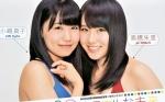 AKB48 小嶋真子 高橋朱里 セクシー おっぱいの谷間 顔アップ カメラ目線 高画質エロかわいい画像9299