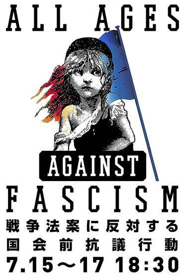 against fascism 1