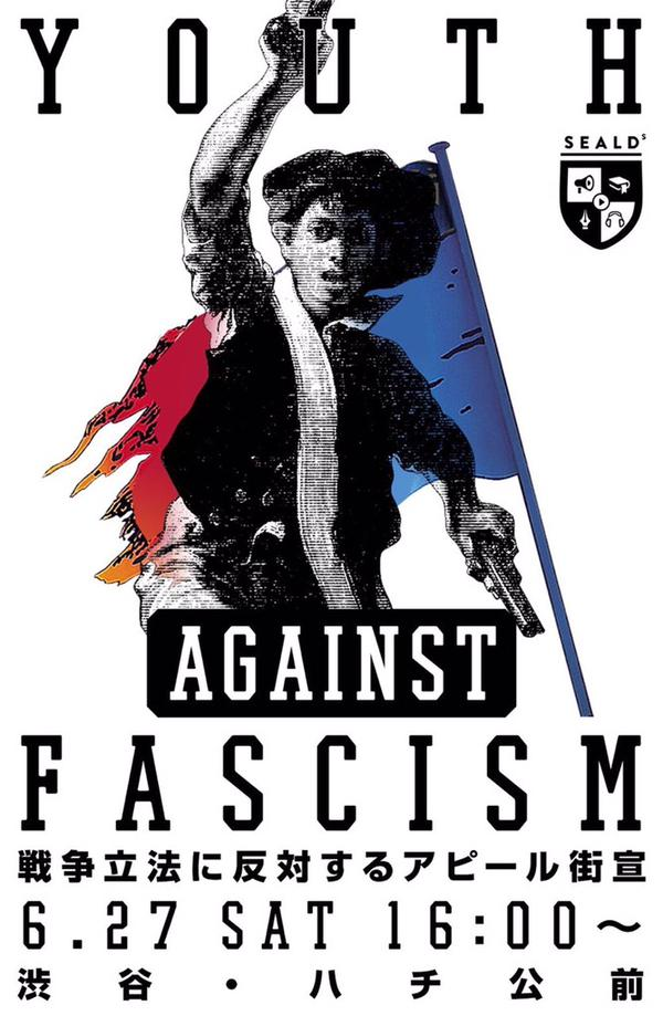 against fascism 2