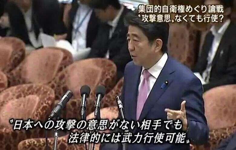 日本への攻撃の意思がない相手に法律的には武力行使可