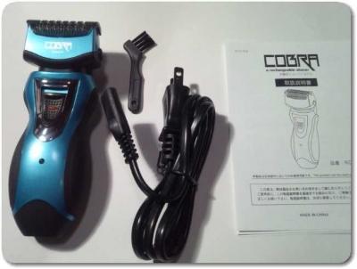 充電式電気シェーバーCOBRA5