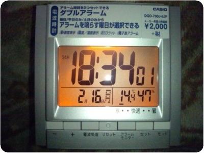 DQD-700J-8JFカシオ電波目覚まし時計1