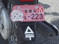 DSCF7772.jpg