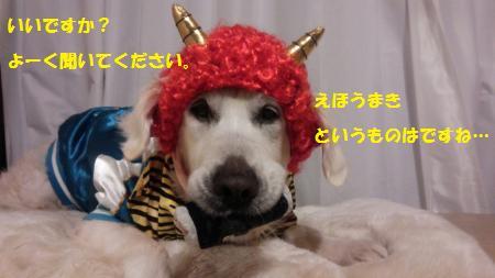 20150203-1[1]_convert_20150213142853
