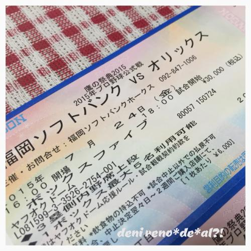 fc2blog_201505270814021a9.jpg