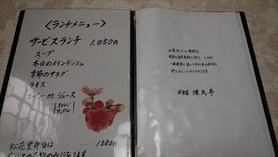 DSC_0655_R.jpg
