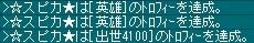 toro4100.jpg
