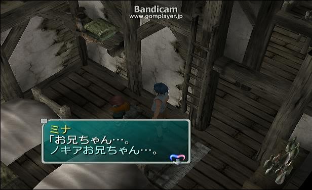 so3-おまけSコレクション2n