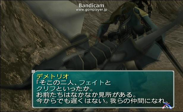 so3-おまけSコレクション5j