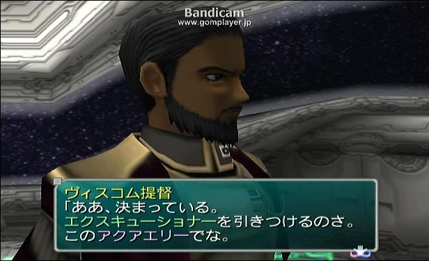 so3-おまけSコレクション10-4r