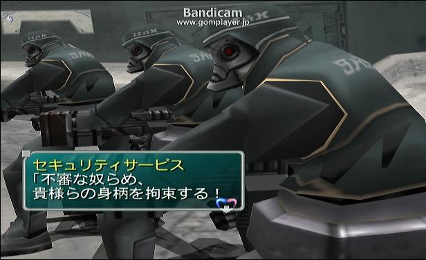 so3-おまけSコレクション10-3z1