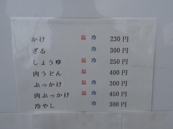 DSC02389.jpg