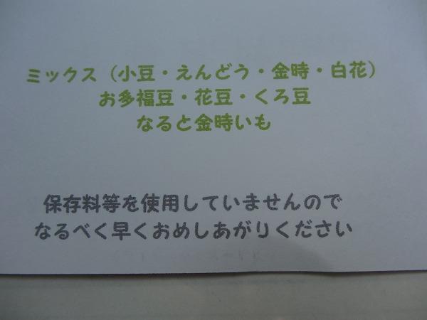 DSC03363.jpg