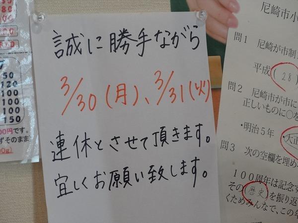 DSC03840.jpg