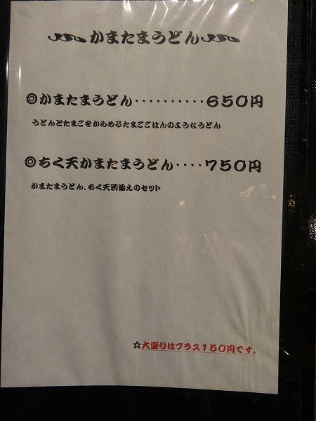 DSC03850.jpg