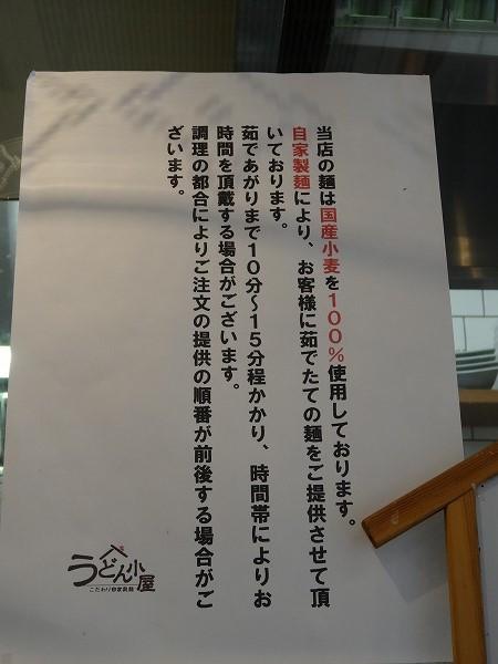 DSC04129.jpg