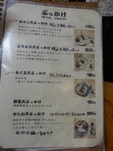 DSC04621.jpg