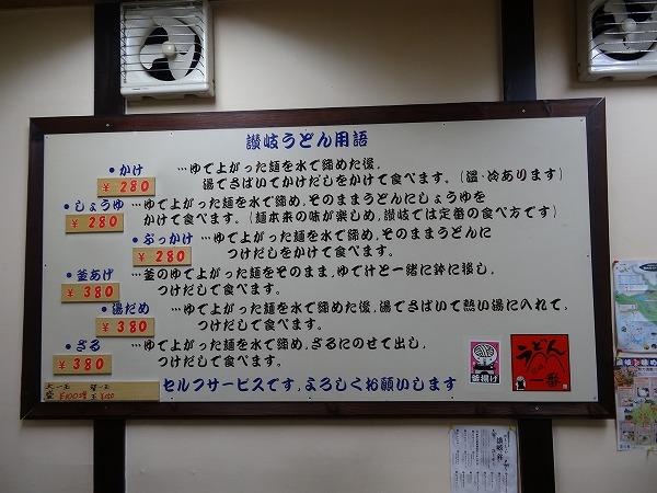 DSC04752.jpg