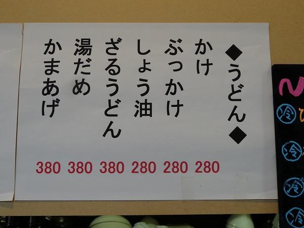 DSC04757.jpg