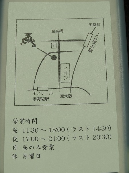 DSC04871.jpg