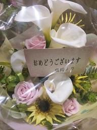 20150531_011651.jpg