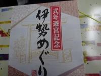 名古屋お弁当