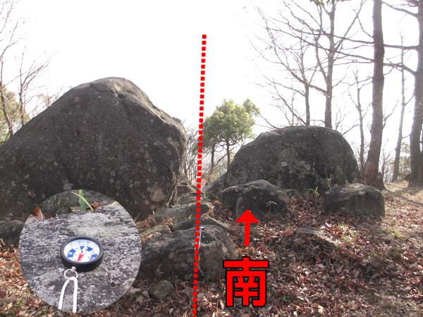 myoujin-north.jpg