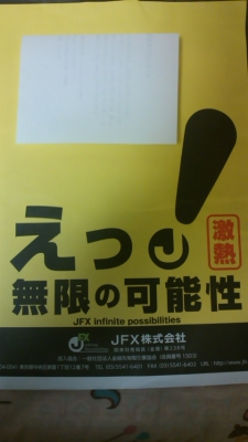 PAP_0307.jpg