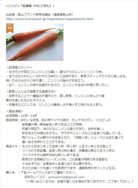benigo_R.jpg