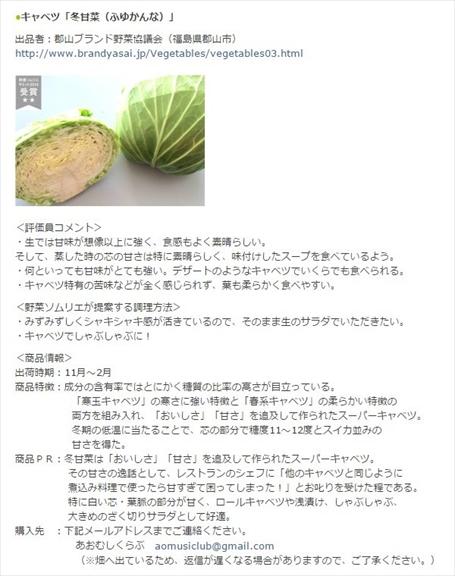 fuyukanna_R.jpg