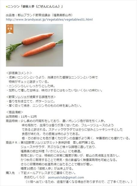 gozen_R.jpg