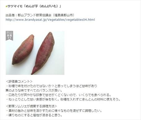 menge_R.jpg