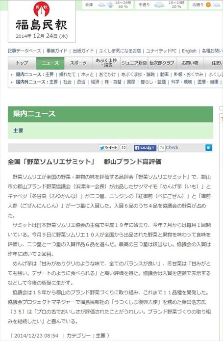 minpou_R.jpg