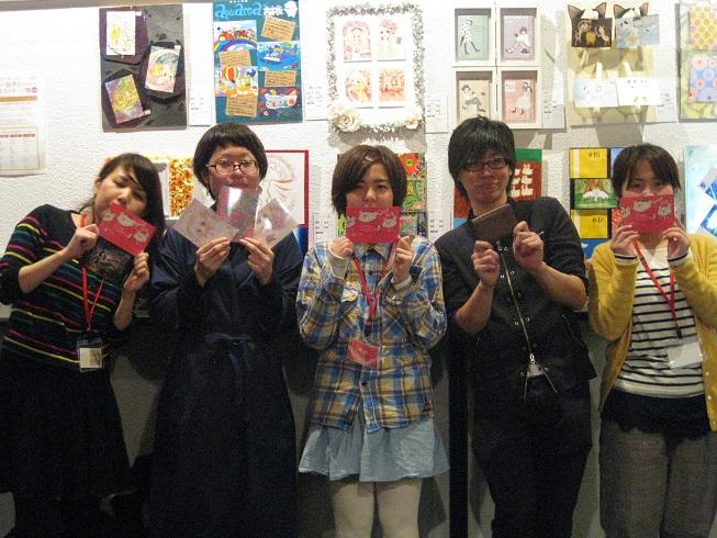 2015春巻き03 ブログ用