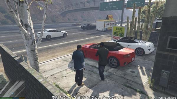 GTA5 2015-04-17 20-09-06-72