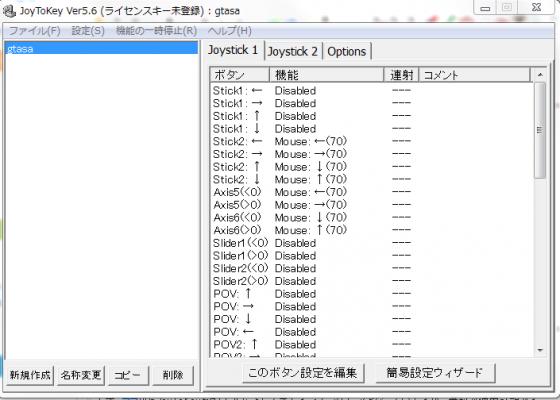 c6a6721d5e8d0fc9408d2f035d01c33e.png