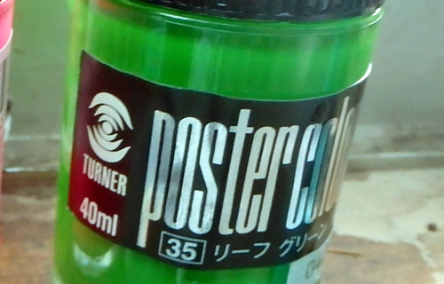 P4050157ss.jpg