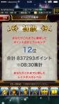S__3317763.jpg