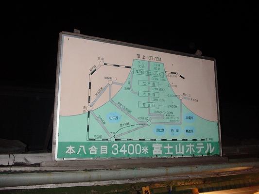 DSC01793.jpg
