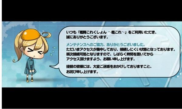 ブログ用(E0)