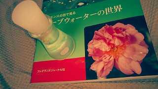 IMG_20150316_215416.jpg